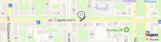 Овен на карте Новомосковска