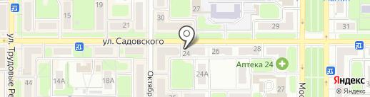 Нуга Бест на карте Новомосковска