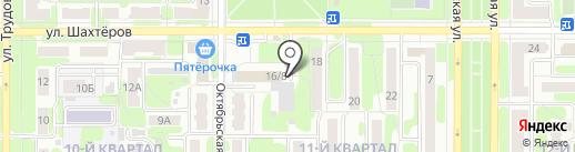Комфорт на карте Новомосковска