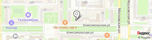 Ари100крат на карте Новомосковска