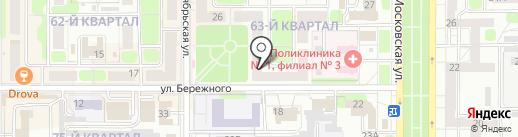 Мебельхолл на карте Новомосковска