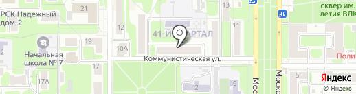 Мастерская по заточке инструментов на карте Новомосковска