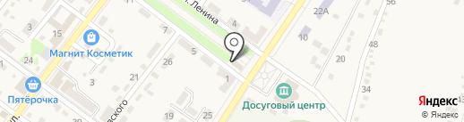 Банкомат, КБ Кубань кредит на карте Ахтырского