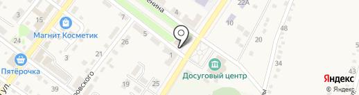 Магазин одежды на карте Ахтырского