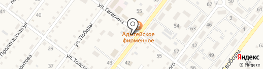 Санги Стиль на карте Ахтырского