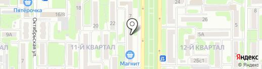 Многофункциональный центр предоставления государственных и муниципальных услуг на карте Новомосковска