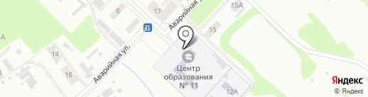 Центр образования №11 на карте Новомосковска