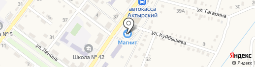 Магнит на карте Ахтырского