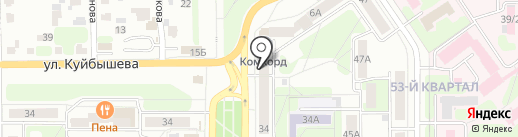 СТК мемориал на карте Новомосковска