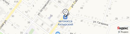 Автовокзал на карте Ахтырского