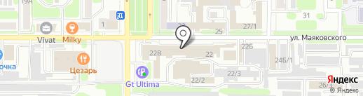 Империя красоты на карте Новомосковска
