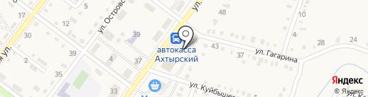 Магазин продуктов на карте Ахтырского