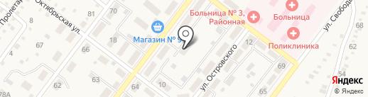 Детский сад №11 на карте Ахтырского