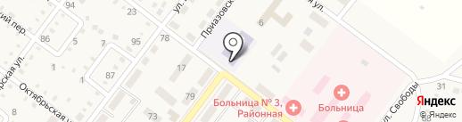 Средняя общеобразовательная школа №30 на карте Ахтырского