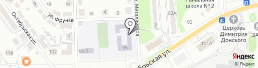 Средняя общеобразовательная школа №2 на карте Донского