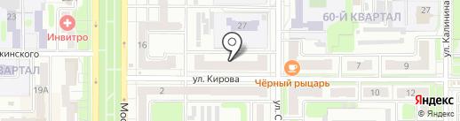 Sweet Mama на карте Новомосковска