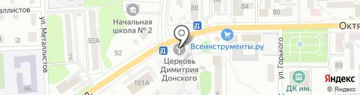 Приход храма в честь святого благоверного Дмитрия Донского на карте Донского