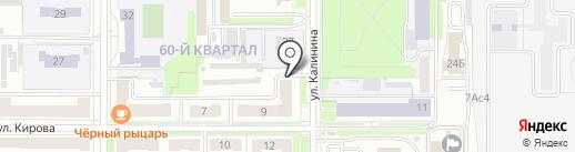 ДентаМед на карте Новомосковска