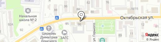 Магазин бытовой химии на Октябрьской на карте Донского