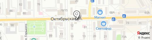 Магазин цветов на карте Донского