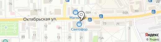 Галерея одежды и обуви на карте Донского