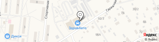 Автомойка на карте Литвиново