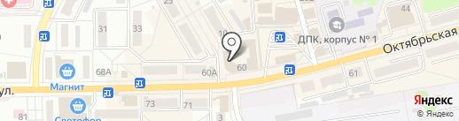 Магазин косметики и бытовой химии на карте Донского