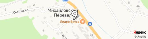 Магазин промтоваров на карте Геленджика
