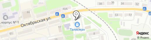 Магазин цветов и семян на карте Донского