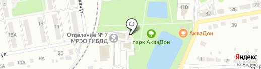 Страховой Дом на карте Донского