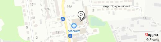 Магазин посуды на карте Донского