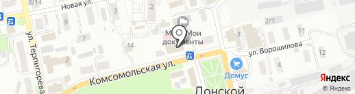 Столовая на карте Донского