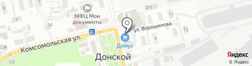 ДОМУС на карте Донского