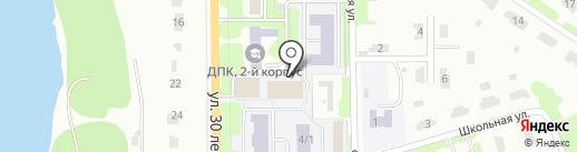 Государственный архив Тульской области на карте Донского