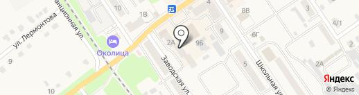 Магазин одежды на ул. Ленина на карте Донского