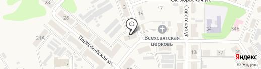 Ас-Сервис на карте Донского