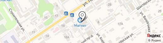Магнит на карте Донского