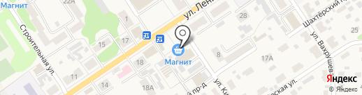 Магазин электротоваров на карте Донского
