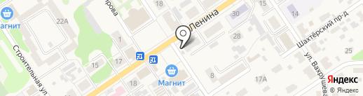 Магазин дисков на ул. Ленина на карте Донского