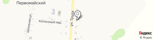Почтовое отделение №305 на карте Первомайского