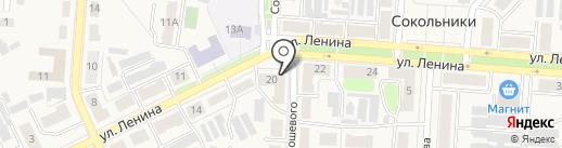 Надежда на карте Новомосковска