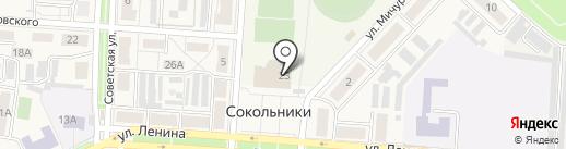 Сокольнический дом культуры на карте Новомосковска