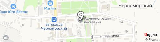 Администрация Черноморского городского поселения на карте Черноморского