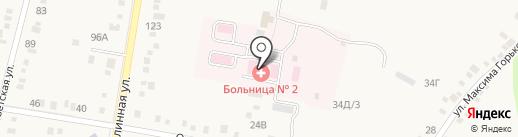 Районная больница №2 на карте Ильского