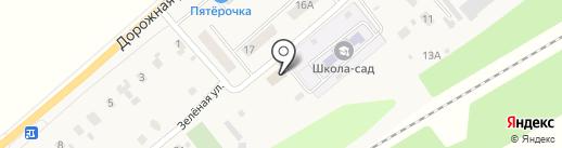 Почтовое отделение №140450 на карте Первомайского