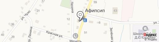Центр доставки пенсии на карте Афипсипа