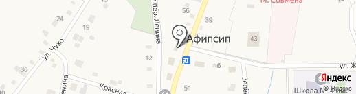 Почтовое отделение связи на карте Афипсипа