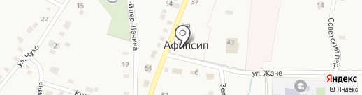 Мои документы на карте Афипсипа