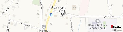 Многофункциональный центр предоставления государственных и муниципальных услуг на карте Афипсипа