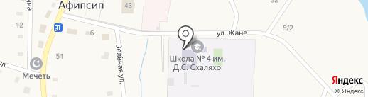 Средняя общеобразовательная школа №4 на карте Афипсипа